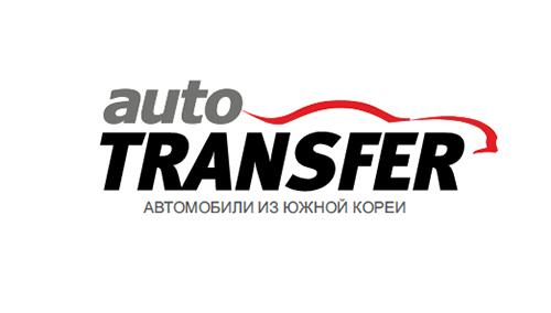 """Логотип компании """"Автотрансфер"""" - поставщика автомобилей из Южной Кореи"""