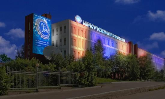 Оформление здания ЗАО «Иркутскэнергоремонт»