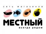 """Логотип компании """"Местный"""""""