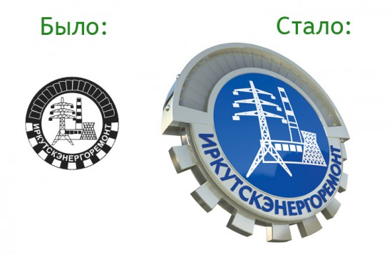 Старая версия логотипа и версия, разработанная Brandability